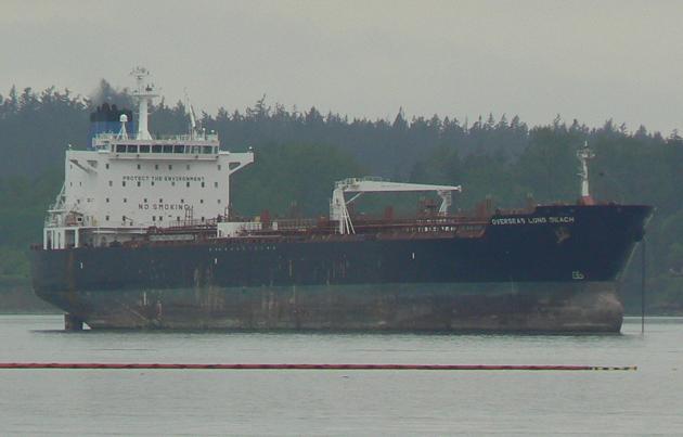 PanMax Tanker